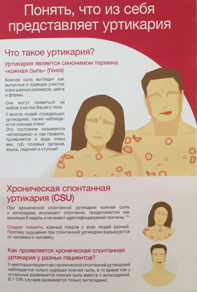 רוסייתתת